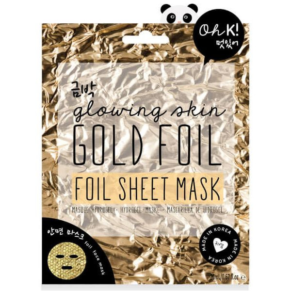 Gold Foil Sheet Face Mask