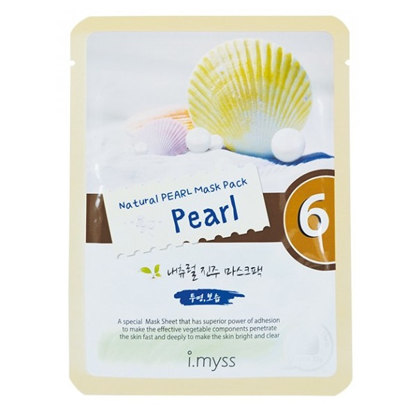 Coscare Natural Pearl Mascarilla Facial